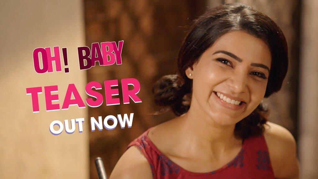 Oh Baby Teaser-Samantha Akkineni, Naga Shaurya-Nandini Reddy-Suresh Productions