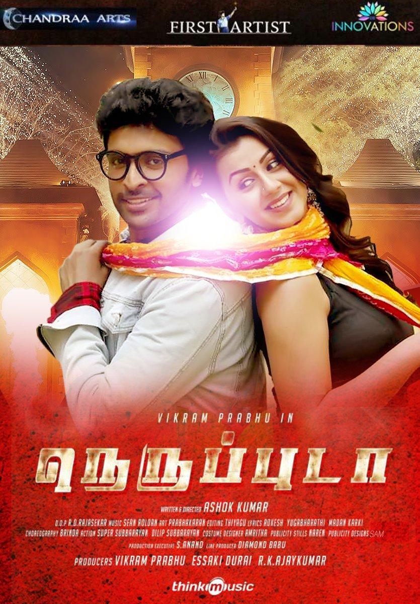 Neruppuda Movie Review - Vikram Prabhu, Niiki galrani