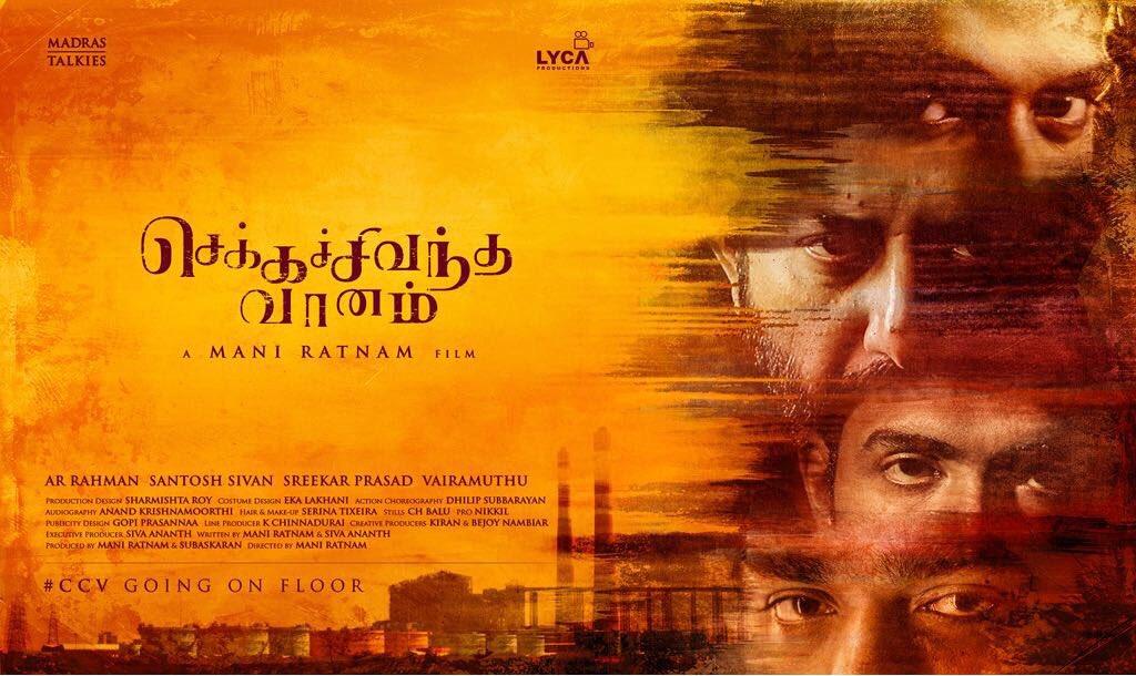 ChekkaChivanthaVaanam – Manirathnam new movie
