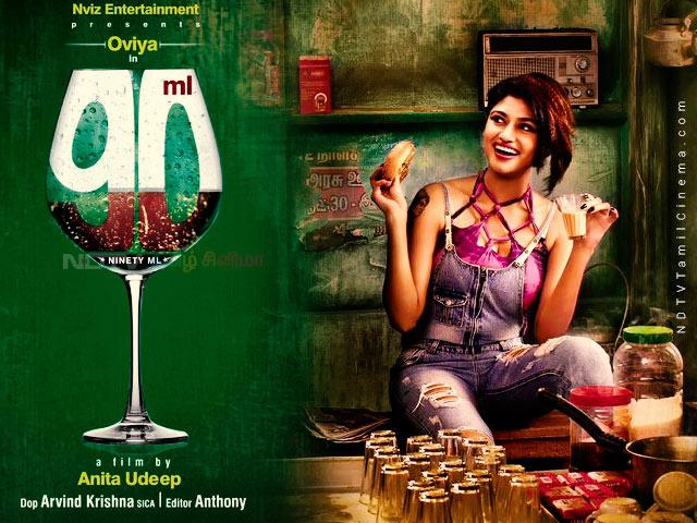 90ml Tamil film starring Oviya helen