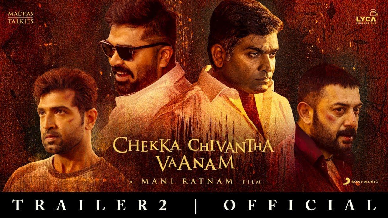 CHEKKA CHIVANTHA VAANAM – Official Trailer 1 & 2 – Tamil – Mani Ratnam – Lyca Productions – Madras Talkies
