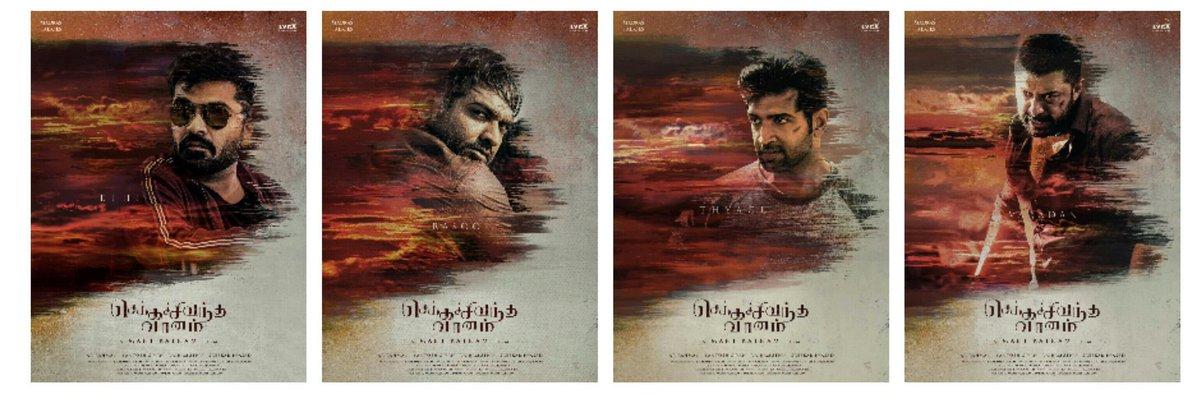 Chekka Chivantha Vaanam brand new First look Posters
