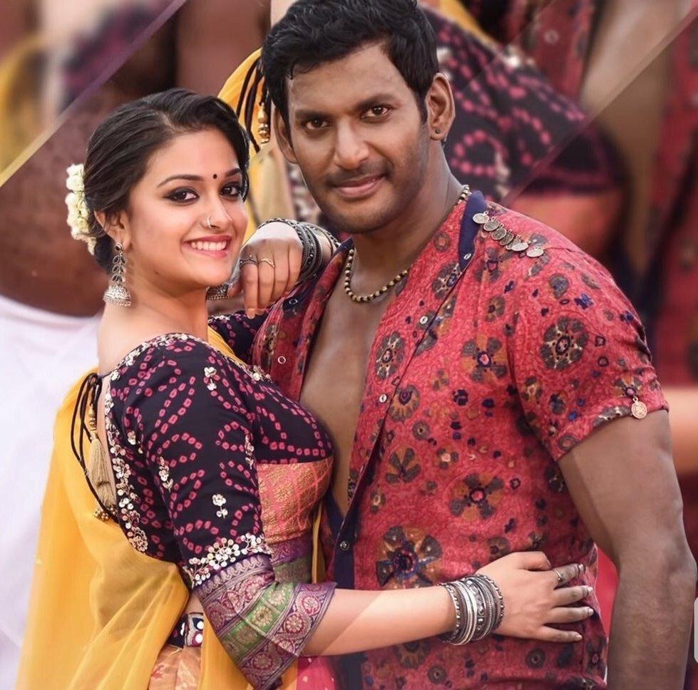 Tamil Latest Movie