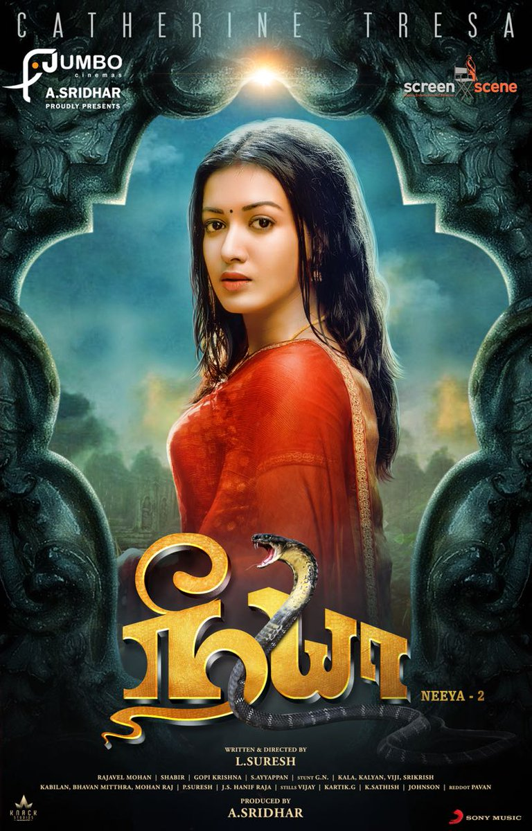 Neeya2 Movie First look posters – Catherine tresa – Varalaxmi sarathkumar – jai – laxmi rai  – produced by jumbo cinemas