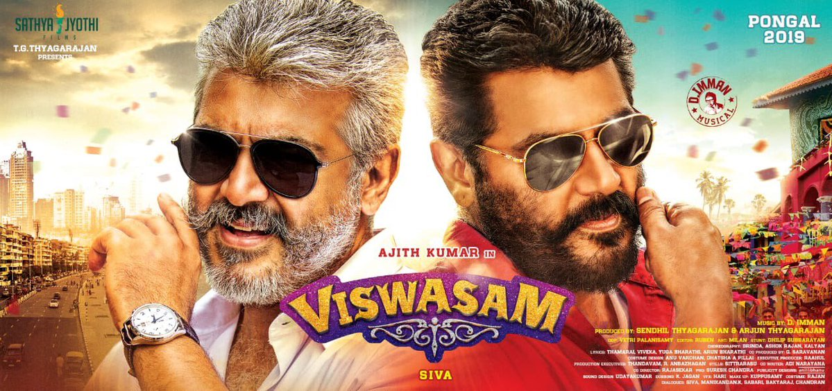 Here it is! The much awaited Viswasam 1st Look