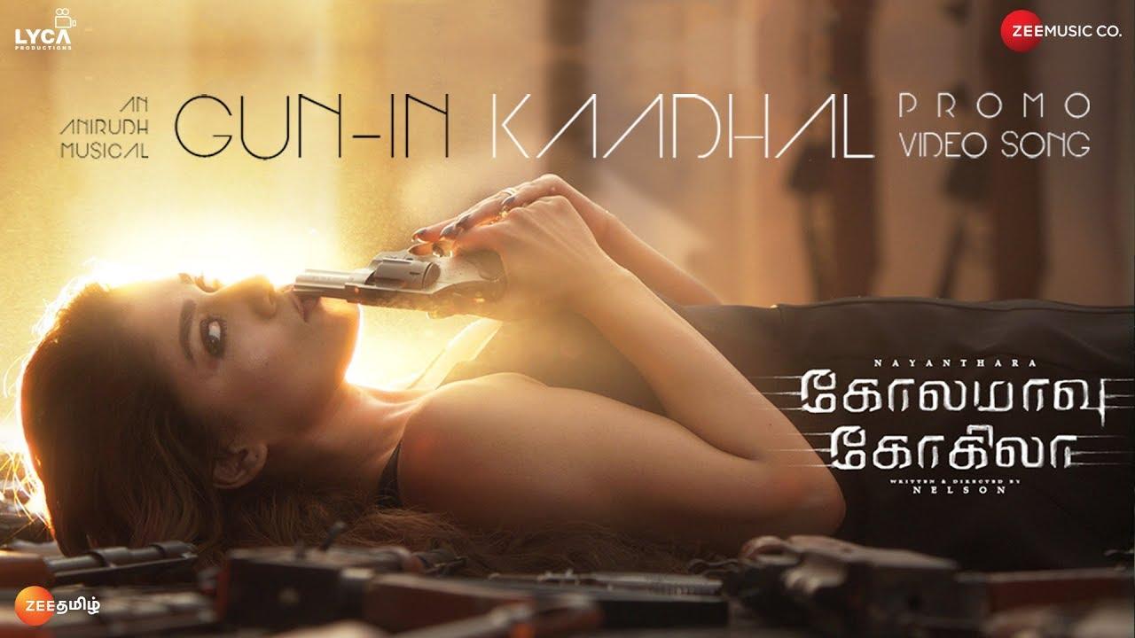 Gun In Kadhal Promo video song featuring Nayanthara – Anirudh.