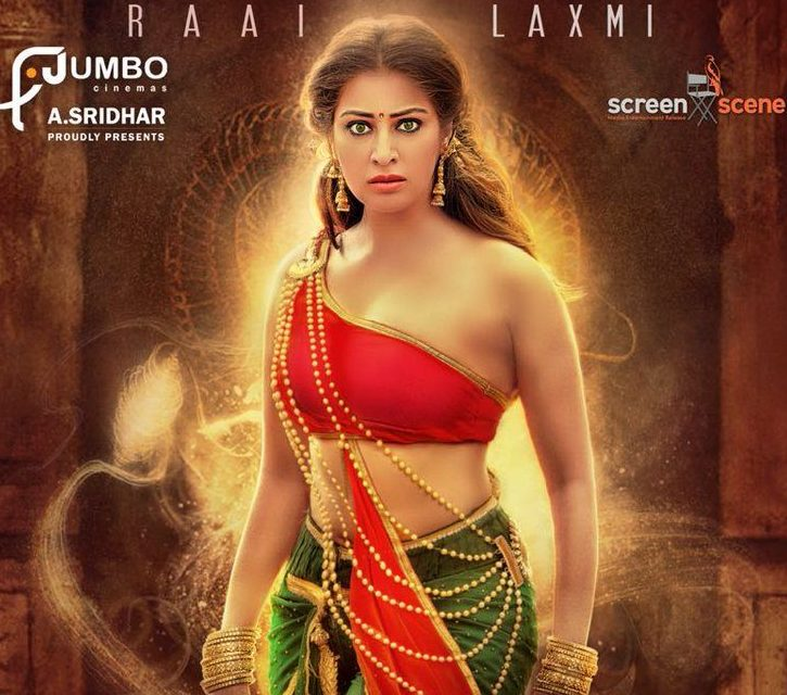 Lakshmi Rai Poster Neeya2 Sexy Seducing Stills
