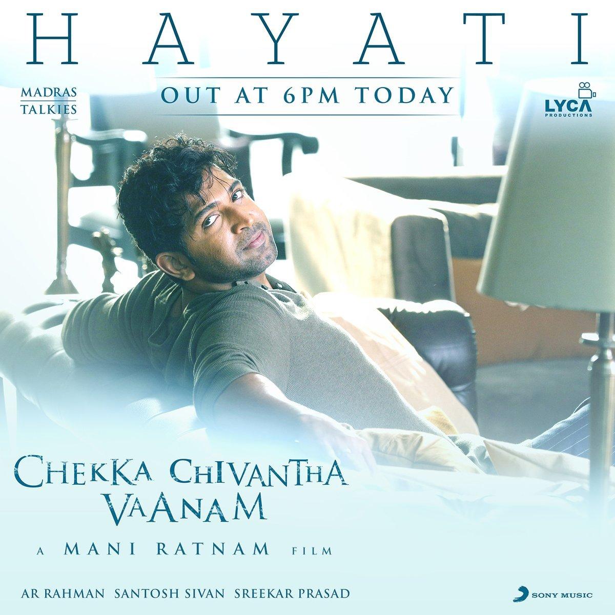 Chekka Chivantha Vaanam – Hayati Lyric HD Video – A.R. Rahman – Mani Ratnam