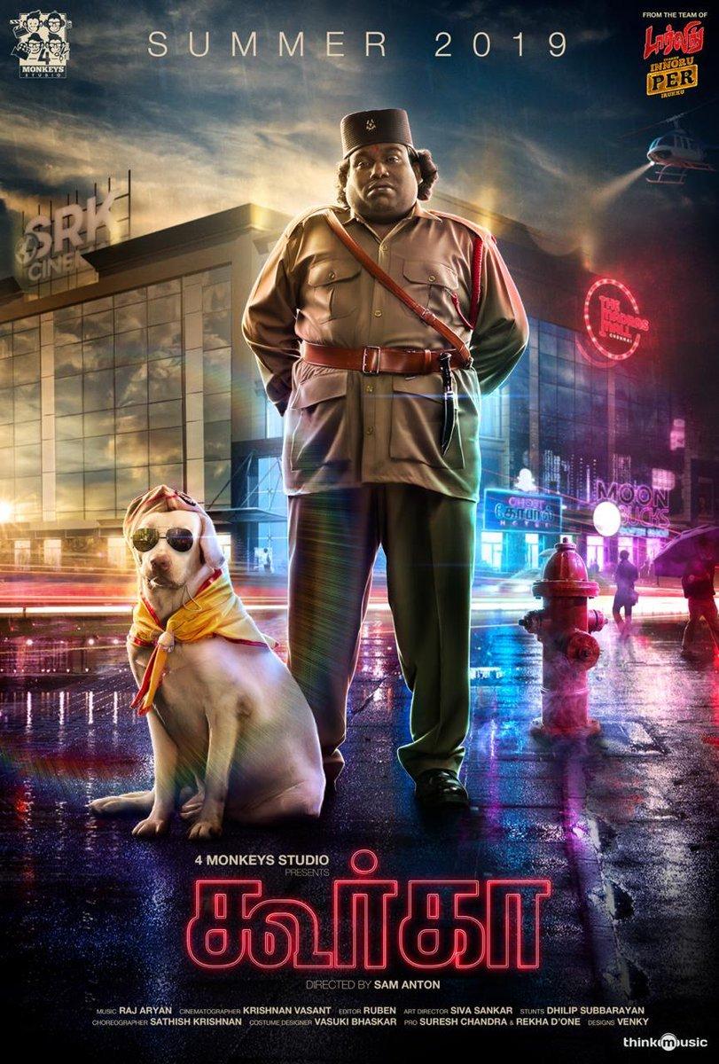 Gurkha Movie – First look posters – Yogi babu – Directed by Sam Anton