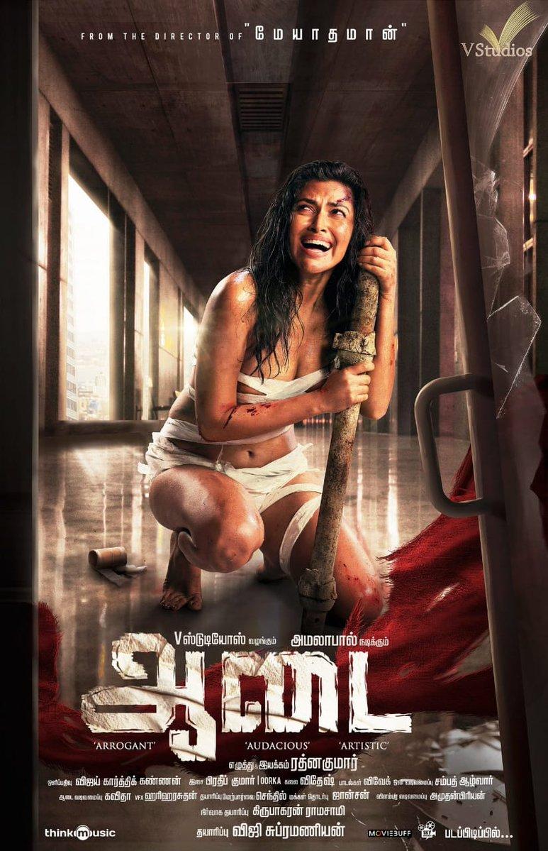 First Look poster of Aadai Featuring Amala paul – Rathna Kumar of Meyaadha Maan