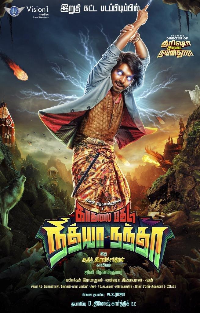 Kadhalai Thedi NithyaNandha – gvprakashkumar-Adhikravi movie first look posters
