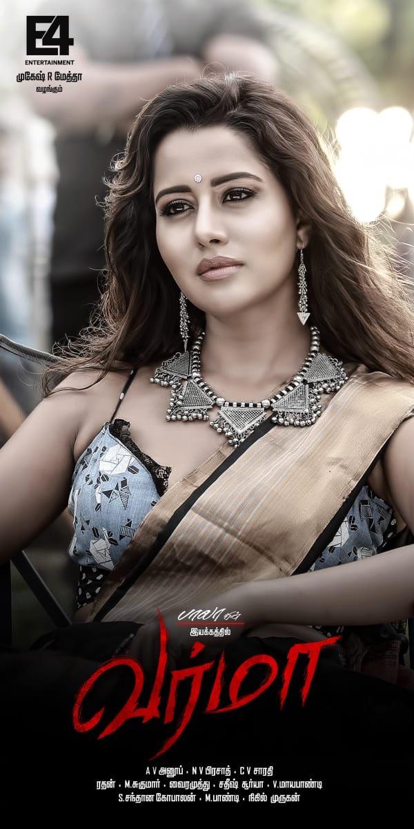 Varma First look Posters director bala – dhuruv vikram