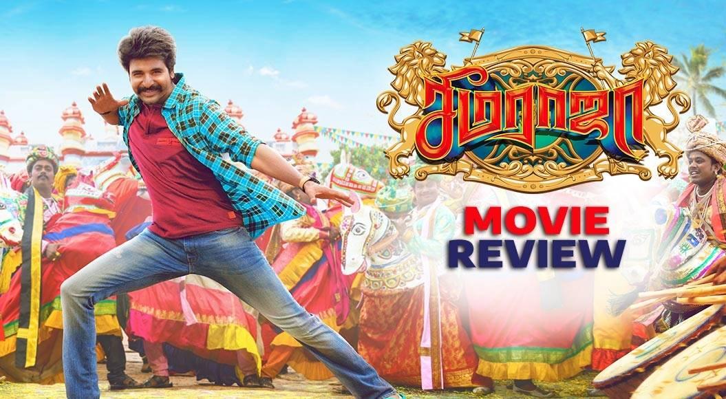 Seemaraja Movie Review – Sivakarthikeyan – Samantha  – Ponram