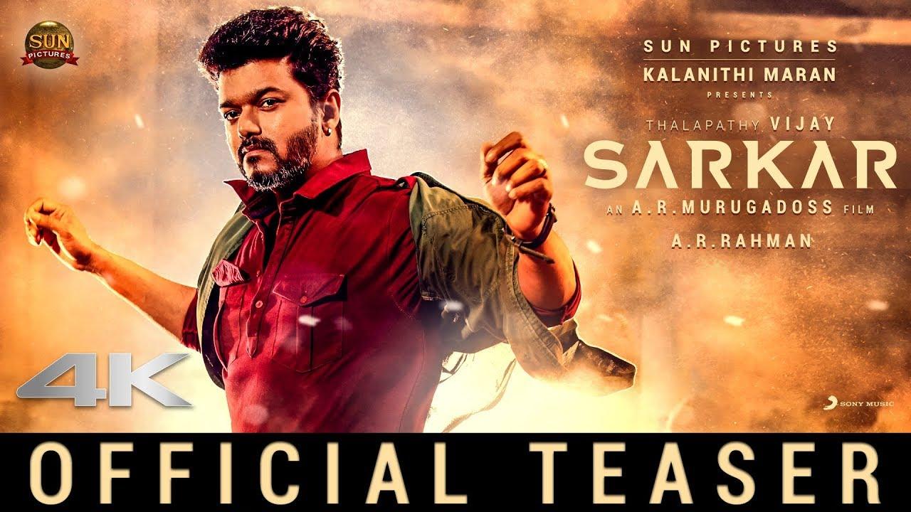 Sarkar – Official Tamil Teaser – Thalapathy Vijay – Sun Pictures – A.R Murugadoss – A.R. Rahman