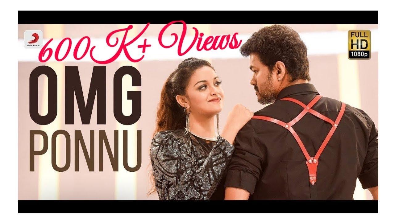 Sarkar – OMG Ponnu Song Video (Tamil) | Thalapathy Vijay, Keerthy Suresh | A .R. Rahman