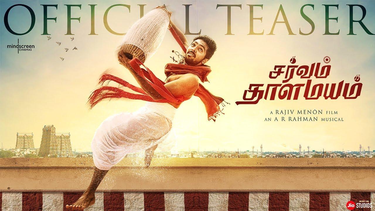 Sarvam ThaalaMayam – Official Tamil Teaser- Rajiv Menon – A R Rahman – GV Prakash- JioStudios