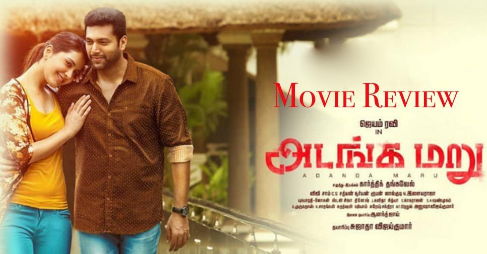 Adanga Maru – Movie review – Jayam ravi – Raashi khanna