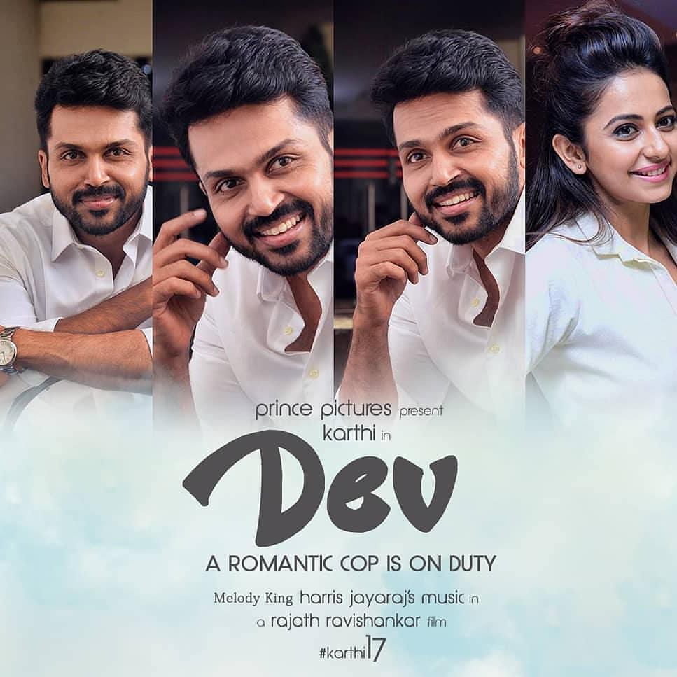 Dev Movie songs download – Karthi – Rakul Preet Singh – Harris Jayaraj