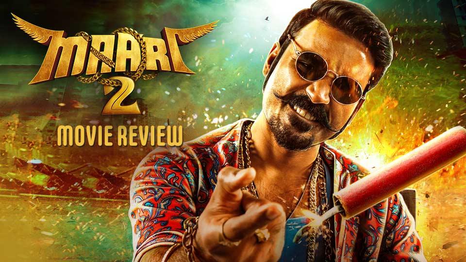 Maari 2 Movie Review - Dhanush- Sai Pallavi - Balaji mohan