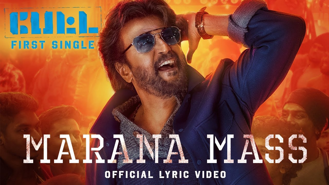 Marana Mass Lyric Video from Petta – Rajinikanth-karthiksubbaraj-anirudhofficial-Sun Pictures