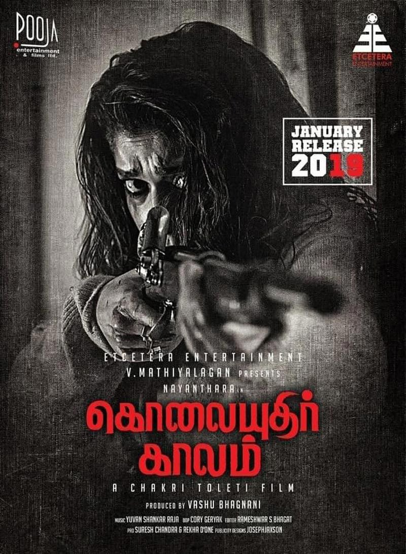 KolaiyuthirKaalam New poster -Nayanthara - Chakri toleti-Nayanthara-KolaiyuthirKaalam New poster-LadySuperStarNayanthara-ChakriToleti-thisisysr-Yuvanshankarraja