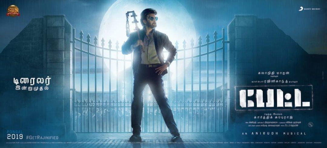 Petta Movie Trailer – Rajinikanth – Simran –  karthik subbaraj – sunpictures