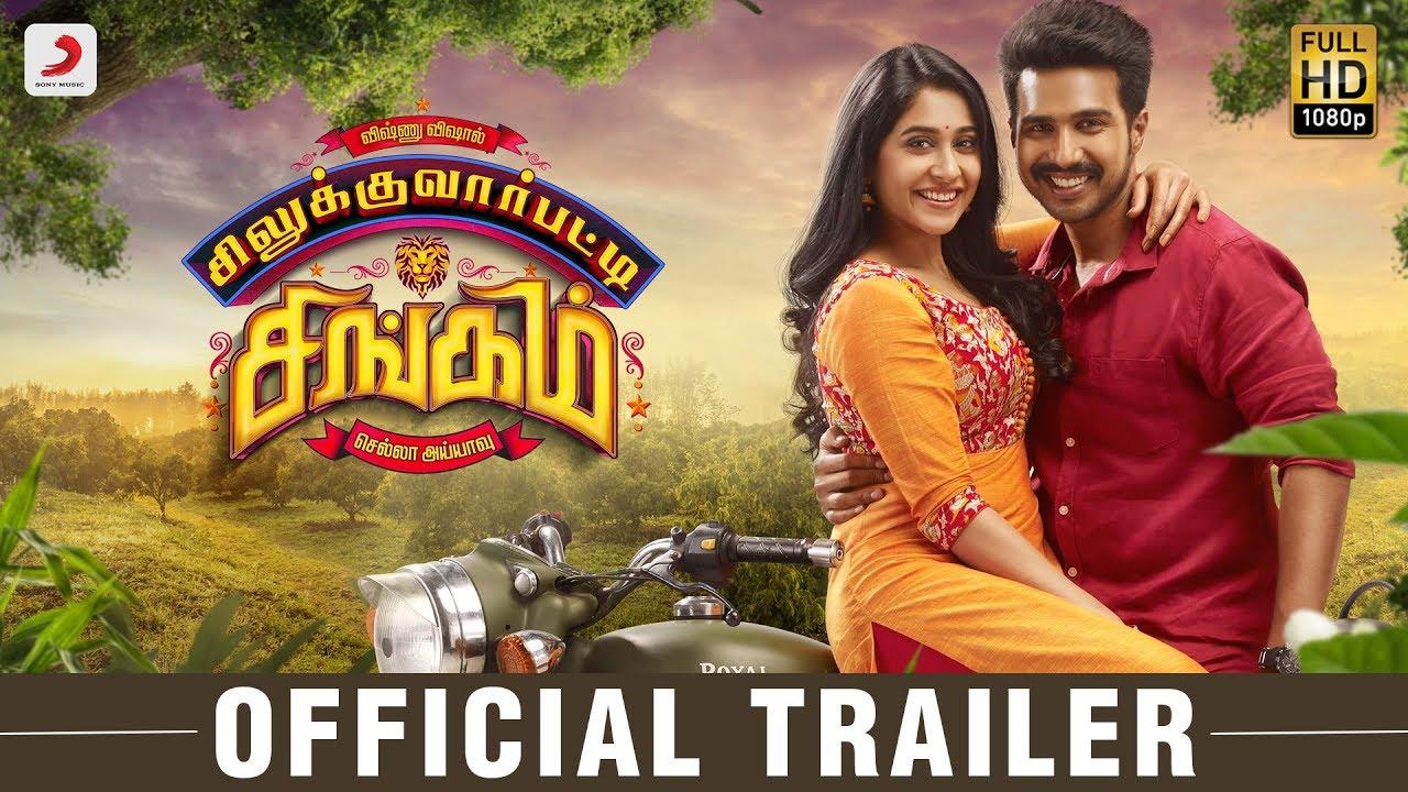 Silukkuvarpatti Singam - Tamil Official Trailer-Vishnuu Vishal-Regina Cassandra-Leon James