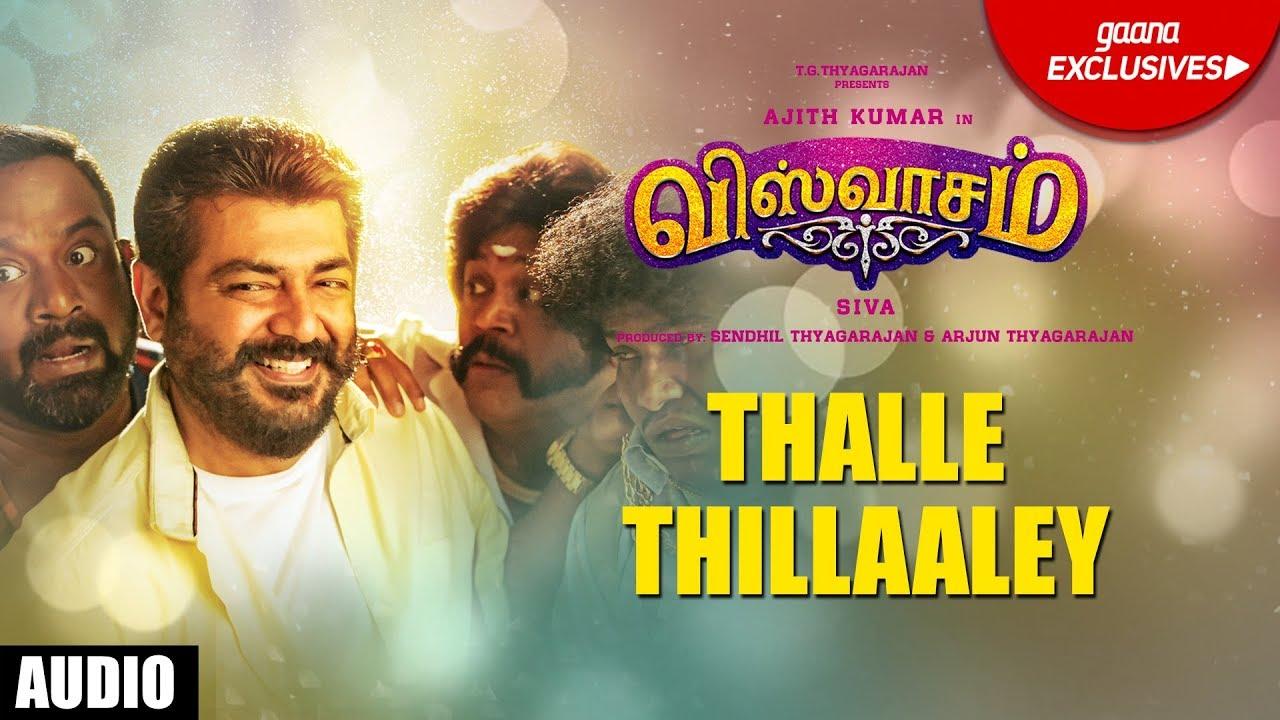 Thalle Thillaaley Song - Viswasam Songs - Ajith Kumar - Nayanthara - D.Imman - Siva
