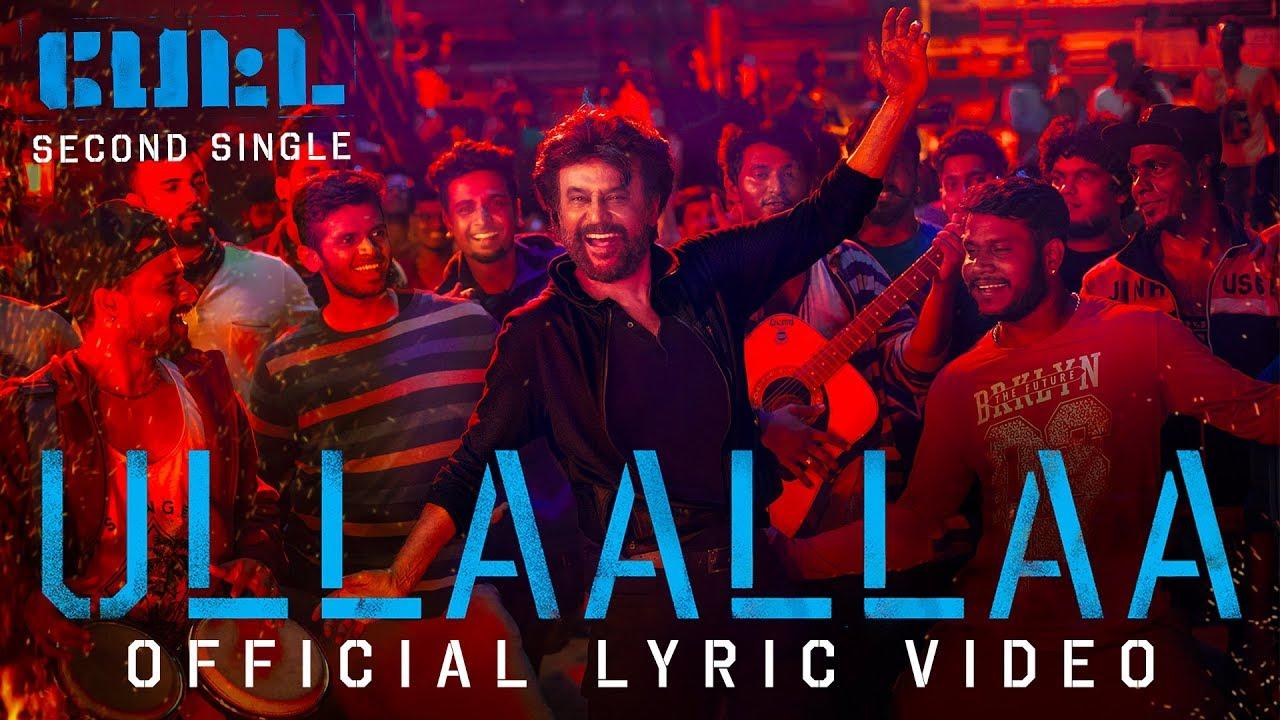 Ullaallaa Lyric Video – Petta – Superstar Rajinikanth – Sun Pictures – Karthik Subbaraj – Anirudh
