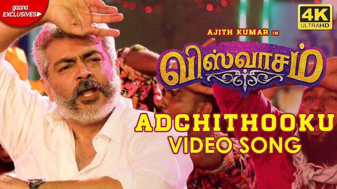 AdchiThookuVideoSong - Thala Ajith - Nayanthara - Director Siva - Imman.jpg