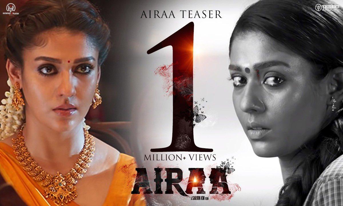 Airaa – Tamil Movie Official Teaser –  Nayanthara – Kalaiyarasan – Sarjun KM