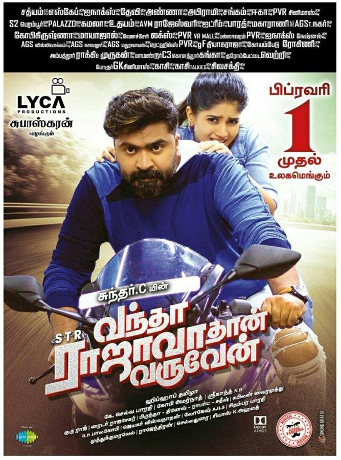 Feb 1st releases - VanthaRajavathaanVaruven-SarvamThaalaMayam-Peranbu-Sagaa