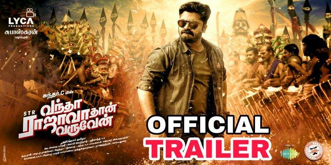 Vantha Rajavathaan Varuven Trailer - STR - Sundar C - Lyca Productions