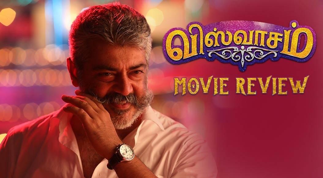 Viswasam Movie Review - Ajithkumar - Nayanthara - Siruthai Siva
