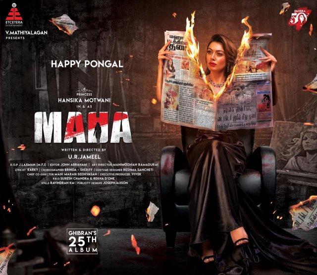 Hansika new movie Maha posters