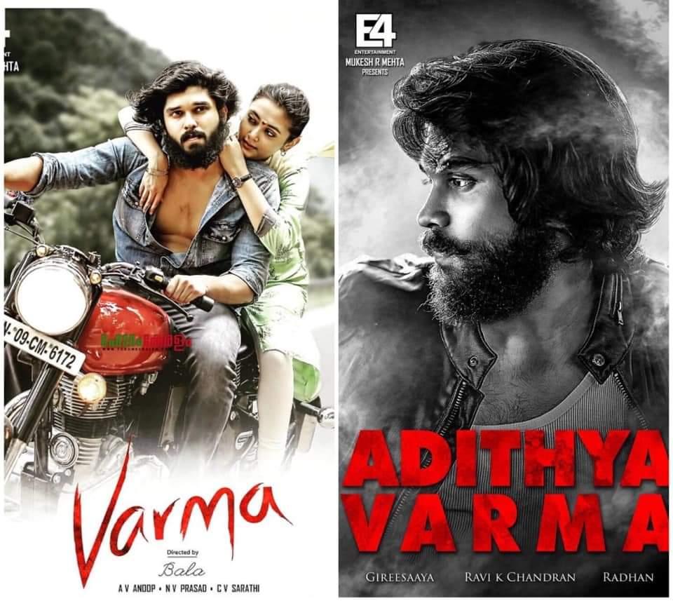 Banita Sandhu as female lead in new arjunreddy Tamil remake Varmaa starring