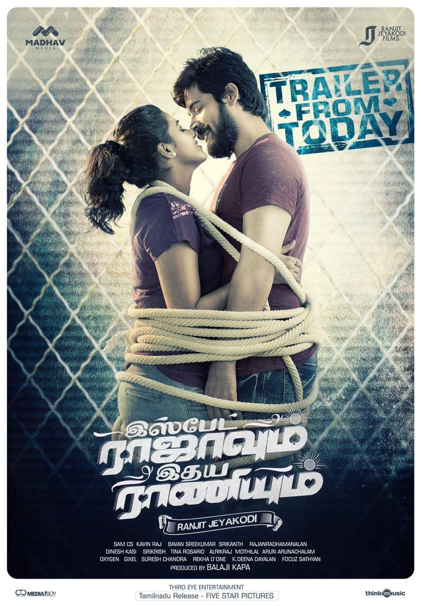Ispade Rajavum Idhaya Raniyum Trailer - harish kalyan-ShilpaManjunat-Ranjit Jeyakodi-SamCSmusic