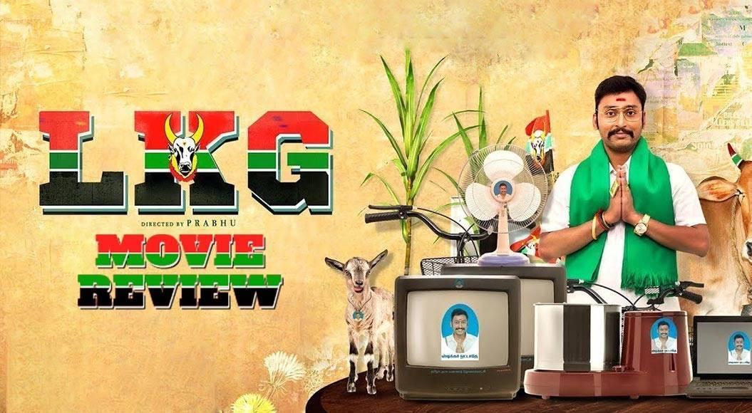 LKG Movie Review - RJ Balaji - Priya Anand