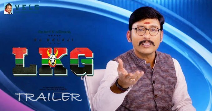 LKG Official Trailer - RJ Balaji - Priya Anand - J K Rithesh - Leon James - K R Prabhu