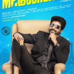 Mr.Local Official Teaser – Sivakarthikeyan, Nayanthara – Hiphop Tamizha – M. Rajesh
