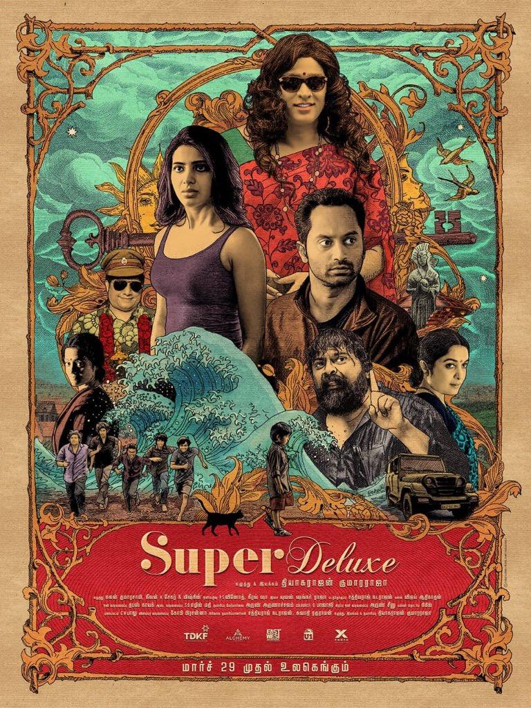 Thiagarajan kumararaja Super Deluxe Trailer From Tomorrow - Vijay Sethupathi - Samanthaprabhu - FahadhFaasil-ramya krishnan