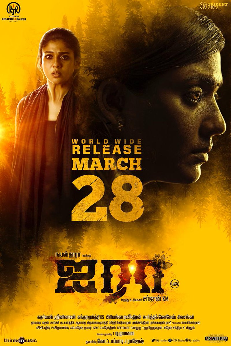 Nayanthara Upcoming movie Airaa releasing on March 28