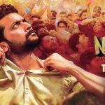 NGK – Official Teaser Tamil – Suriya, Sai Pallavi Rakul Preet – Yuvan Shankar Raja – Selvaraghavan