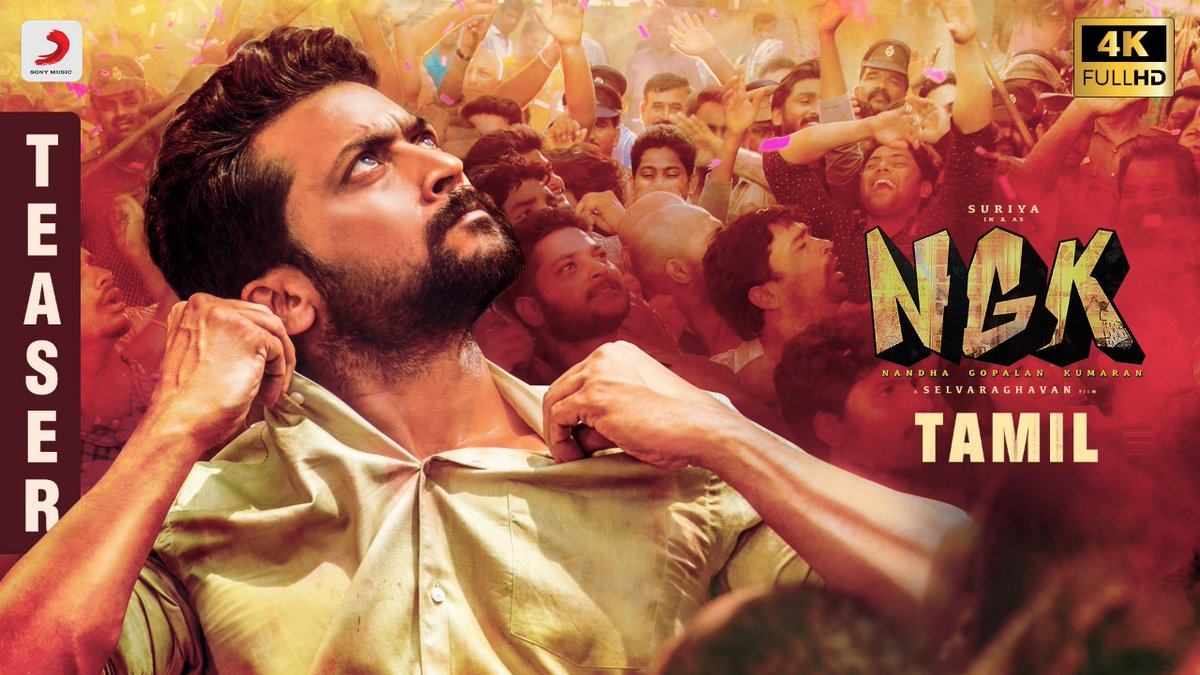 ngk-official-teaser-tamil-suriya-sai-pallavi-rakul-preet-yuvan-shankar-raja-selvaraghavan