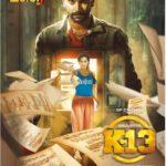 Arulnidhi upcoming Movie K13Teaser – Shraddha Srinath – Sp Cinemas