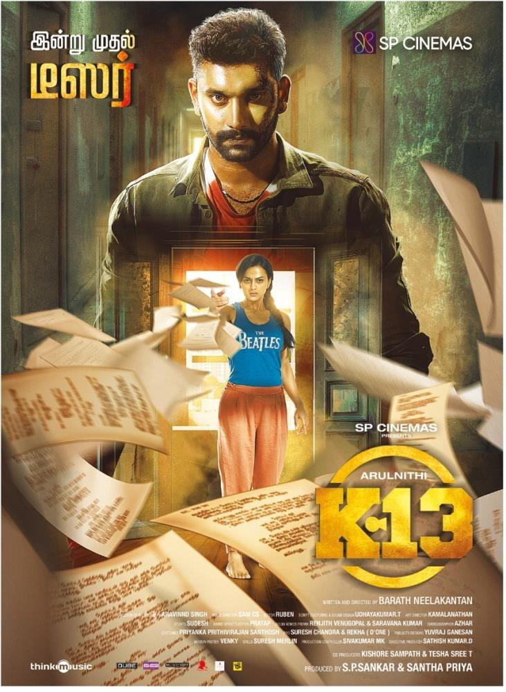 Arulnidhi - Shraddha Srinath - K13Teaser -tamil teaser will be up tomorrow unveiling the trickiest maze