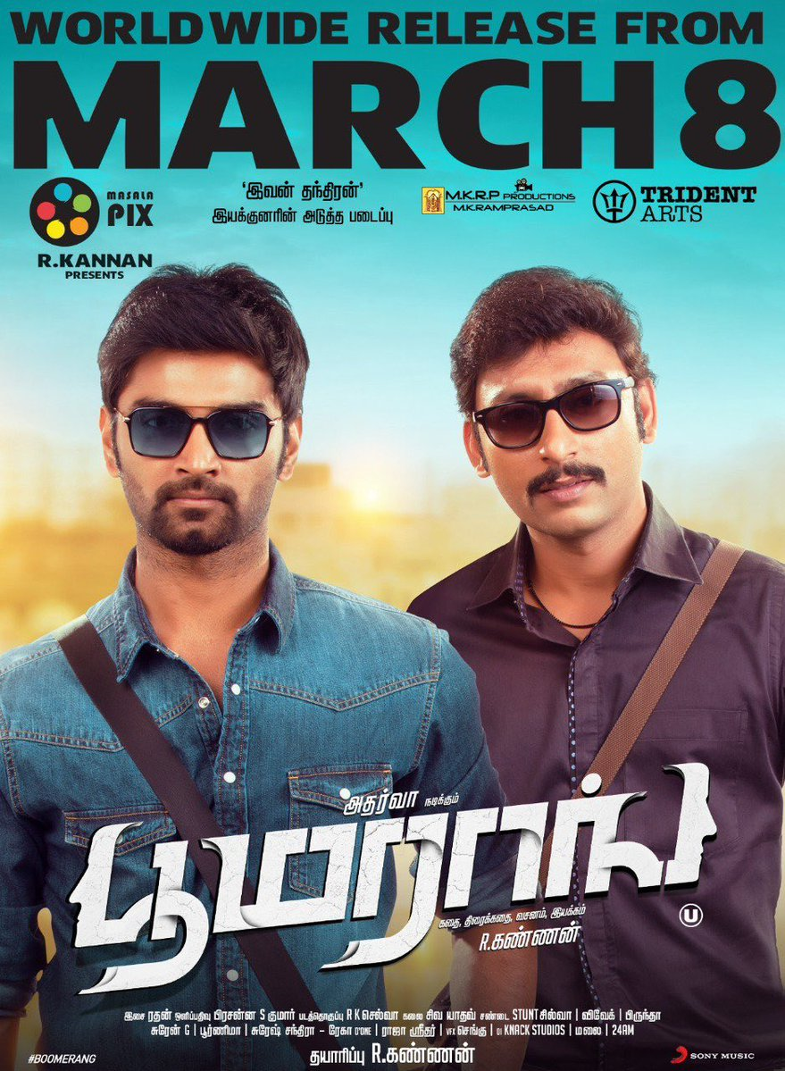 Movies Releasing today - Boomerang - Pottu - Captain marvel and more-Boomerang-Posters-3-and-4-After-LKG-release-poster-3-RJ_Balaji-atharvaa-megha-akash