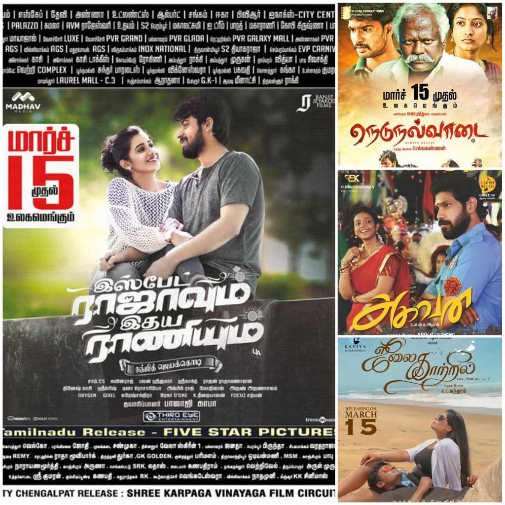 IspadeRajavumIdhayaRaniyum-JulyKaatril-Nedunalvaadai-Agahvan-march-15-week-movie-releases