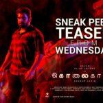 Kolaigaran Official Teaser – starring Vijay antony- ashima narwal – action king arjun