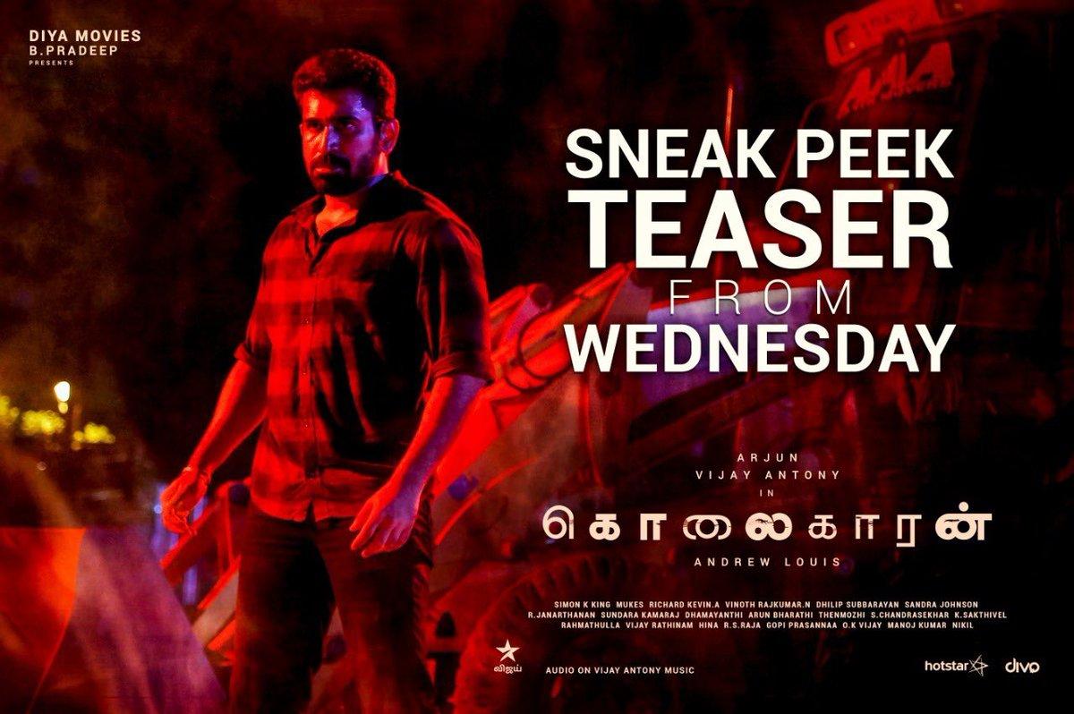 Kolaigaran Sneak Peek Teaser March-20-vijayantony- mrsvijayantony-action-king-arjun